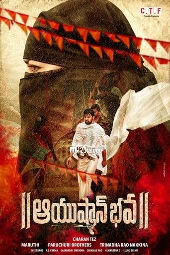 Poster of Ayushman Bhava