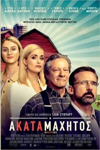 Poster of Ακαταμάχητος