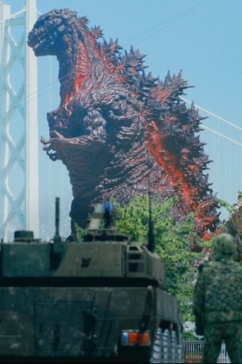Godzilla Interception Operation Awaji