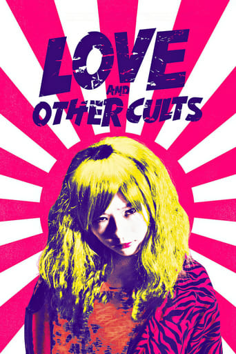 Poster of Love and Other Cults