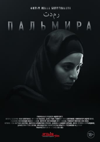 Пальмира Yify Movies
