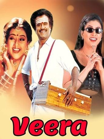 Watch Veera 1994 full online free