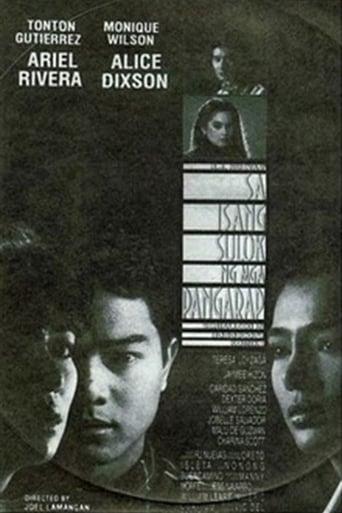Watch Sa Isang Sulok ng mga Pangarap Free Movie Online