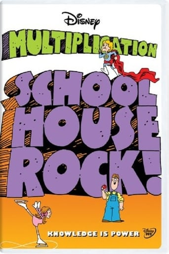 School House Rock Multiplication poster
