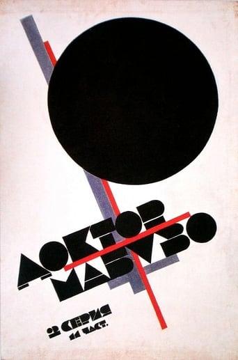 Dr. Mabuse, der Spieler - Teil II