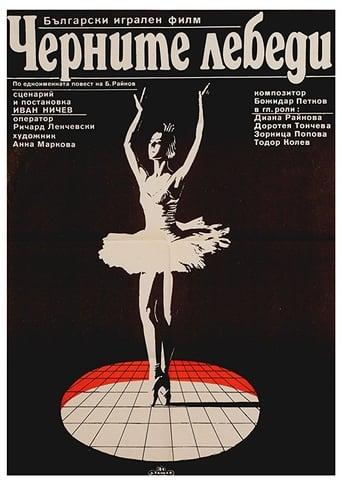 Watch The Black Swans full movie online 1337x