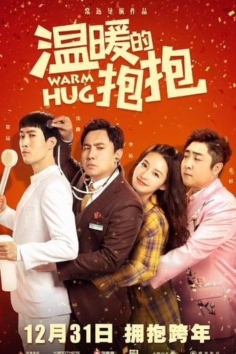 Poster of Warm Hug