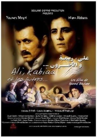 Poster of Ali, Rabiaa et les autres