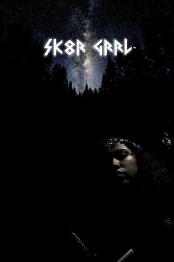Sk8r Grrl poster