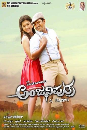 Poster of Anjaniputra