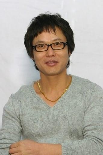 Image of Yun Yeong-keol