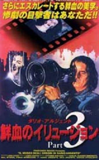 Poster of Il museo degli orrori di Dario Argento