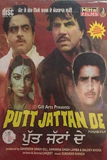 Watch Putt Jattan De Online Free Putlocker