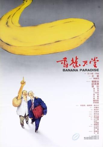 Poster of Banana Paradise