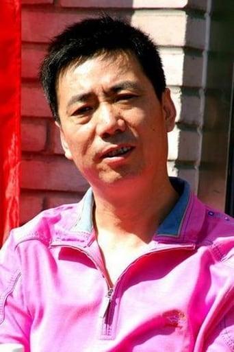 Image of Fan Ming