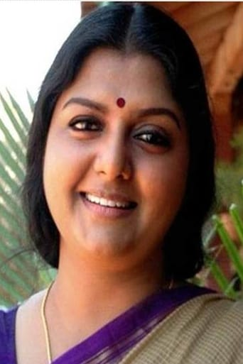 Image of Bhanupriya