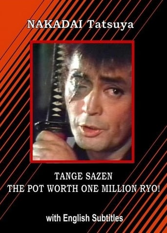 Poster of Sazen Tange and the Pot Worth a Million Ryo