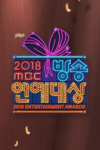 Poster of MBC Entertainment Awards