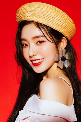 Irene Profile photo