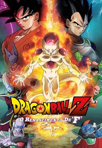 Dragon Ball Z: O Renascimento de Freeza - Poster