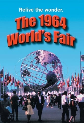 Poster of The 1964 World's Fair