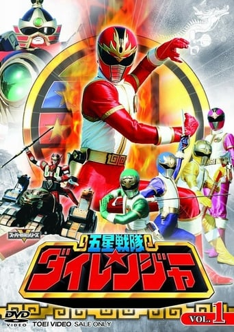Play Five-Star Squadron Dairanger