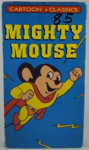 Mighty Mouse image