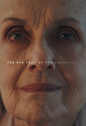 Poster of The 8th Year of the Emergency