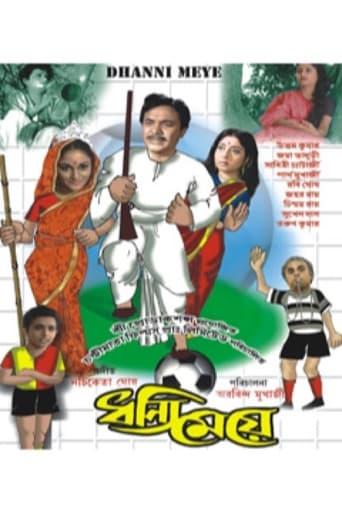 Watch Dhanni Meye full movie downlaod openload movies