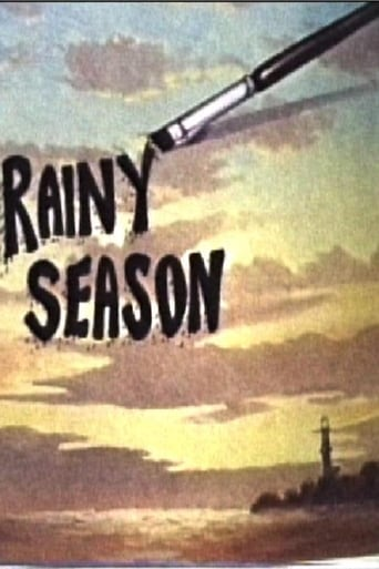 Poster of Rainy Season