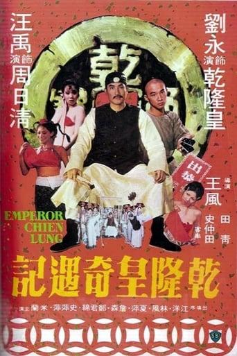 Watch Emperor Chien Lung Free Movie Online