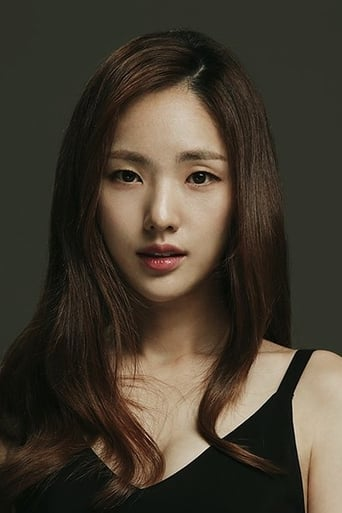 Image of Park Ah-in