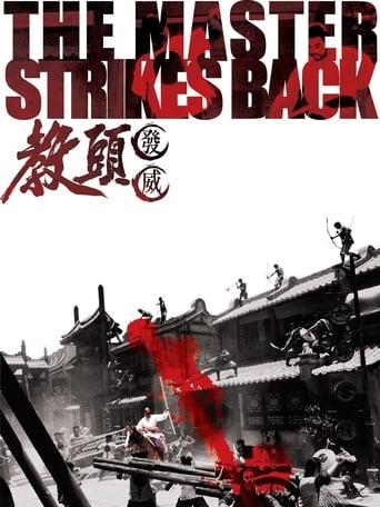 The Master Strikes Back