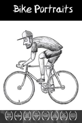 Велопортрети
