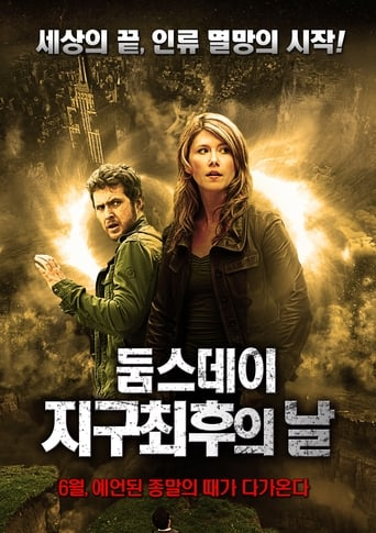 Poster of Doomsday Prophecy