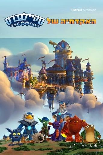 Skylanders Academy 1ª Temporada - Poster