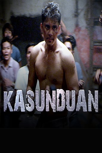Poster of Kasunduan