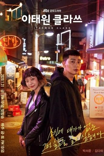 Itaewon Class 1ª Temporada Completa Torrent (2021) Legendado WEB-DL 720p Download