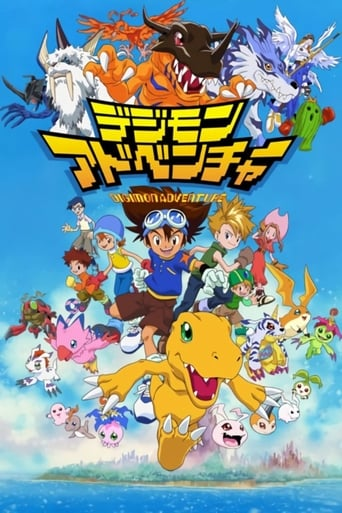Digimon 1ª Temporada - Poster