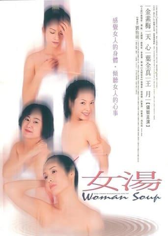 Woman Soup