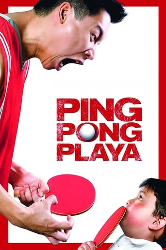 Poster of Ping Pong Playa
