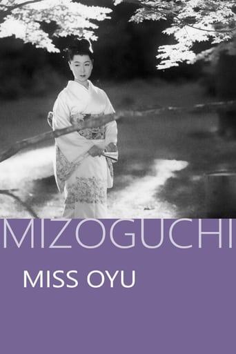 Poster of Miss Oyu