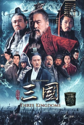 Watch New Three Kingdoms Free Movie Online