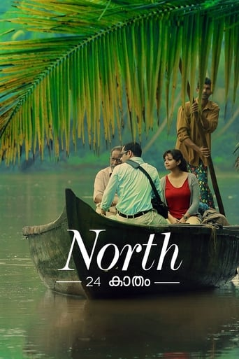 Poster of North 24 Kaatham