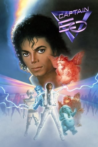 Poster of Captain EO
