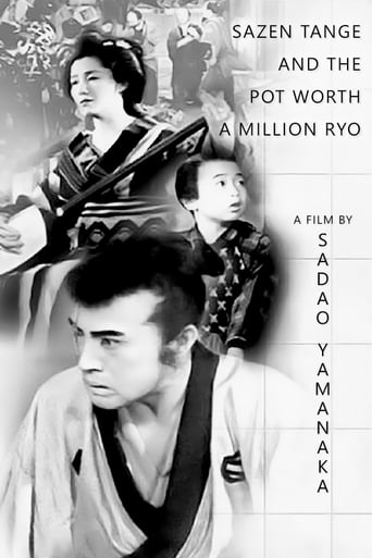 Poster of Sazen Tange and the Pot Worth a Million Ryo