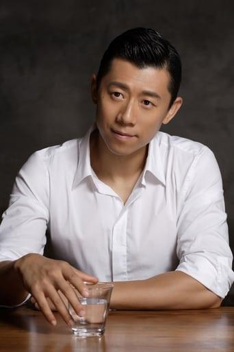 Image of Xia Yu