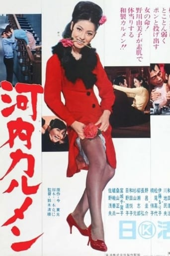 Poster of Carmen from Kawachi