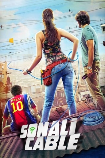 Poster of Sonali Cable