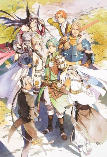 Record of Grancrest War 1ª Temporada - Poster